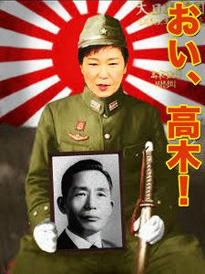 従軍看護婦が従軍慰安婦にされた本当の話 原因については韓国軍兵士による強姦、兵士や民間人が「『妻』と子供を捨てて無責任にも韓国に帰国したこと