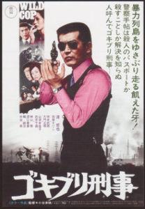 対カルト西哲防衛軍総司令部 m9(^Д^)プギャー