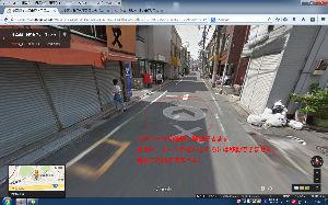 パソコントラブル 矢印マークを先の道路に合わせてクリックすると、 そこまで移動します。 左下の人形が自分の位置と見てる