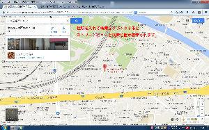 パソコントラブル 住所入力 検索で目的地に移動  今回、私が東京時代住んでいた所を探してみようかと。