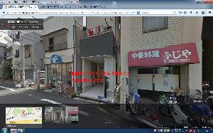 パソコントラブル このラーメン屋さんは、多分良く食べた店だと。 この右側に路地がありその奥の自宅兼アパートだったのです