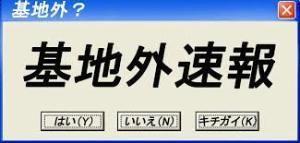 7707 - プレシジョン・システム・サイエンス(株) wwwwwwwwwwww 出た~~~~~~