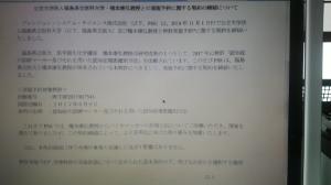 7707 - プレシジョン・システム・サイエンス(株) これも追加しておくね٩(๑❛ᴗ❛๑)۶