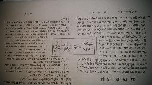 7707 - プレシジョン・システム・サイエンス(株) 今の日立の元祖です。 こちらは台風の為民家の裏山が崩壊しています。 また夕刻までさようなら。