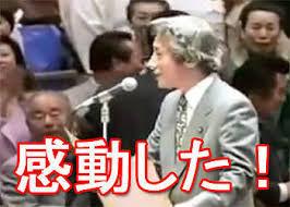 7707 - プレシジョン・システム・サイエンス(株) お疲れ様です😊
