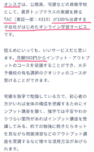 7707 - プレシジョン・システム・サイエンス(株) PSS一応戻したんや〜。ほぇー。