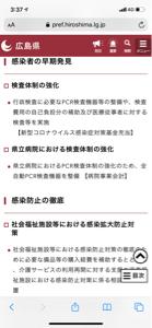7707 - プレシジョン・システム・サイエンス(株) 6/30日時点の記事