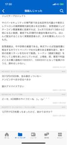 7707 - プレシジョン・システム・サイエンス(株) ネットワンシステムで大損の間抜けやろう。Wwww