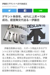 3528 - (株)プロスペクト 株主移動のIRの時に、伸和の事について言及していないという事は、敵対的買収の可能性があるな。  プロ