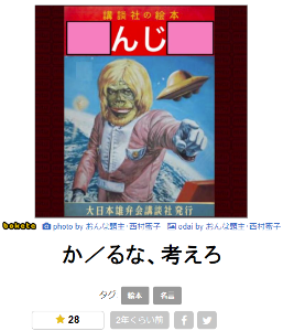 3528 - (株)プロスペクト ふっふっふ♪www(爆)