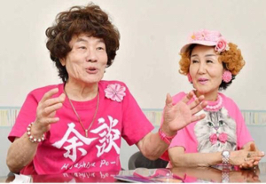 3528 - (株)プロスペクト カルメラ焼きライム先生が ピンク色のTシャツを オリジナルグッズで販売 しているようです  騙されて