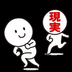 3528 - (株)ミライノベート うわっ‼️