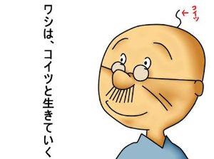 3528 - (株)プロスペクト 誰が毛根様やねん‼️(爆笑)