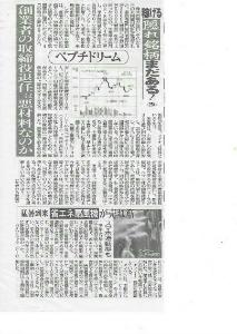4587-PEPTIDREAM研究会(中・長期ホルダー専用)短期・売り煽り禁止!!  >こんなんあるよ