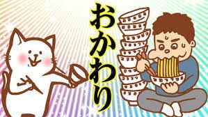 7716 - (株)ナカニシ あははは、お腹壊しちゃうかな😅