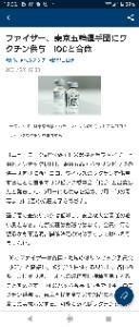 9603 - (株)エイチ・アイ・エス イイね!