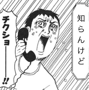 8515 - アイフル(株) 上がるんちゃうの!?