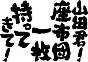 8515 - アイフル(株) ナイス!