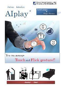 アスカネットを応援する全国の仲間達 新光商事より  【AIplay】構成品の『AIプレート』の海外販売活動をスタートいたしました。  お