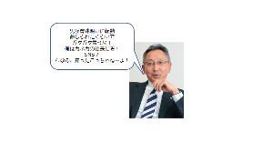 4118 - (株)カネカ 俺はカネカの角倉社長だ!www 貧民どもうるせーぞ。www