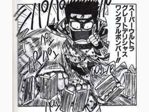 4118 - (株)カネカ カネカ無双!