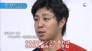 勝てるo(^▽^o)笑〃 罰点だゾ