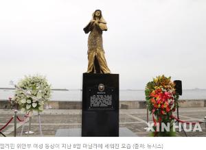 反省しない日本、容赦しない韓国(新) フィリピンの日本軍性奴隷銅像。 日本は何時反省するのか