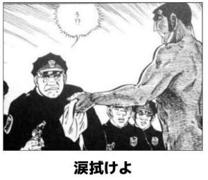 8316 - (株)三井住友フィナンシャルグループ 図星を突かれて脊髄反射とか・・・