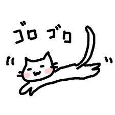 (*´○`*)… ペットの飼えない年齢に成りました 統一してゴロゴロ13か(=^・^=)