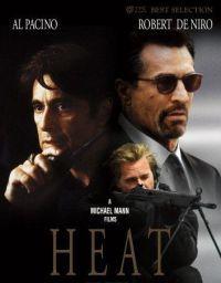 なんとなく 映画の話      なぜかこの手の映画が好きですね    「ヒート」     デ・ニーロ、アル・パチーノ
