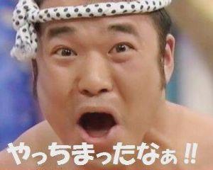 また新垣渚で負けました また暴投で追加点献上・・・・・そして福留2ランw