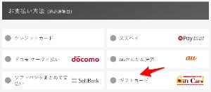 9602 - 東宝(株) 昨日10/1のファーストデーに、「TOHOシネマズギフトカード」使ってきました。 ネット予約して行っ