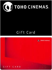 9602 - 東宝(株) 4337ぴあ のアンケートに答えたら、 【 TOHOシネマズギフトカード 】 (2,000円分) ・