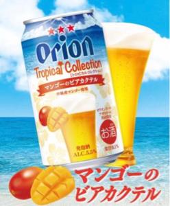 9602 - 東宝(株) 飲みたいね。