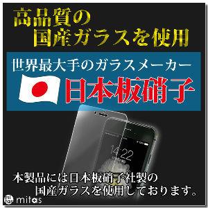 5202 - 日本板硝子(株) Nippon Sheet Glass