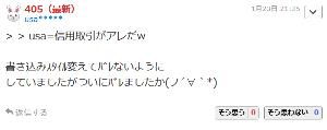 5202 - 日本板硝子(株) せっかく運送板でも熱く自己紹介まで語ってくれたんやな、君。 それでもな、正直にしとかんと不評がばれる