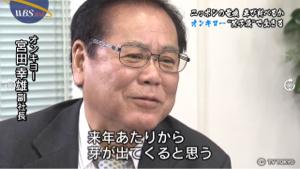 6628 - オンキヨーホームエンターテイメント(株) 過去  ONKYO社長コメント。