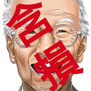 6628 - オンキヨーホームエンターテイメント(株) オオツキくん  ワクチン打ったどー!