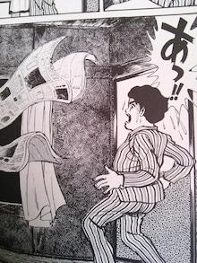 6628 - オンキヨーホームエンターテイメント(株) しんぶ〜ん