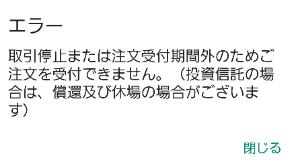 6628 - オンキヨーホームエンターテイメント(株) 布団に 入るぞ!