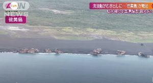 6628 - オンキヨーホームエンターテイメント(株) 日米の激戦地 硫黄島の海底隆起