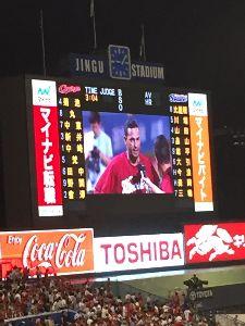 2015年7月26日(日) 広島 vs 巨人 17回戦 ありがとうございます! 8回以降の盛り上がり方が凄くて楽しかったです!