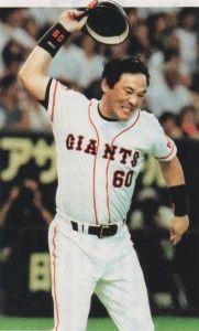 ☆☆落合博満GM☆☆  労働組合日本プロ野球選手会が発足したのは1985年11月。都労委から正式に労働組合として認定された
