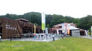 温泉同好会  山口県に在る道の駅と併設された温泉施設 今年4月にリニューアルオープンしました。 以前から、行きた