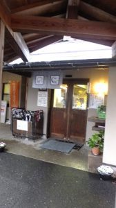 温泉同好会  島根県 湯の川温泉 「ひかわ美人の湯」 日曜日(2月4日)に行って来ました。  泉質:ナトリウム・
