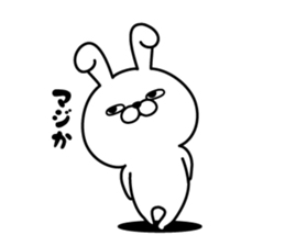 7940 - ウェーブロックホールディングス(株) とんすけさんマヂですか??