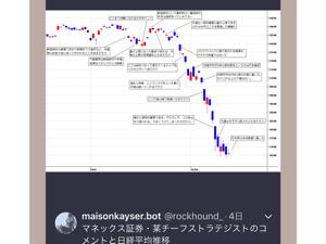 7940 - ウェーブロックホールディングス(株) 感染拡大懸念がいまだあって、 Nyも東京も今後ロックダウンの可能性もあるのに、まあ呑気に5月以降収束