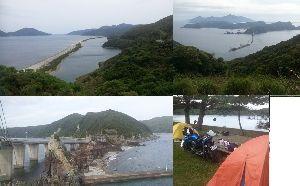 集まれ!宮崎の中高年ライダー! kitanochieisenさんと甑島ツーに行ってきました。 甑島はいいとこだったですよ~  あと3