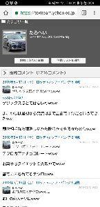 【オフィシャル】textreamご意見スレッド 表示名: モモパワー Yahoo! ID/ニックネーム: momotaexv  以前はオフィシャル担