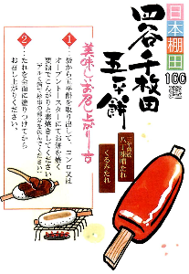 7559 - ジーエフシー(株) 追加2)